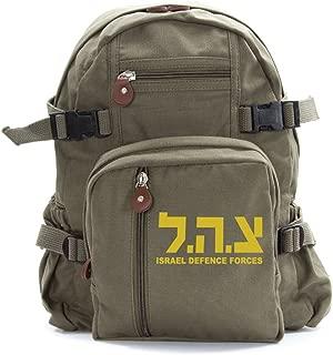 idf backpack
