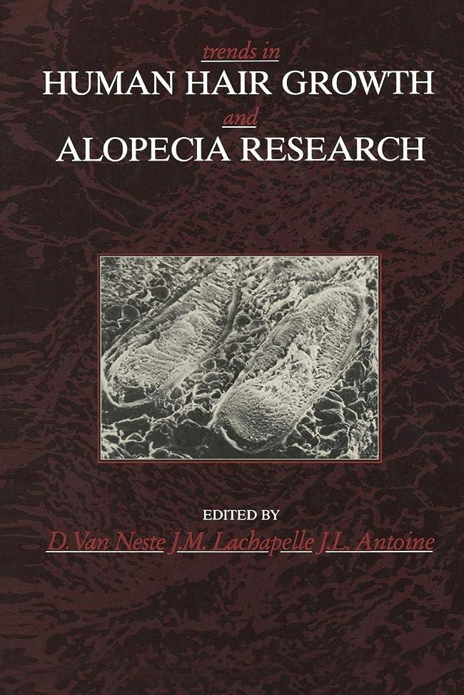 流体細菌スムーズにTrends in Human Hair Growth and Alopecia Research