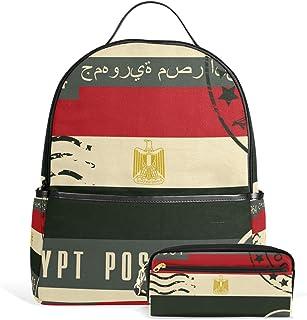 FANTAZIO Mochilas Bolso Lápiz Bandera de Egipto Sello Escolar Bolsa Set