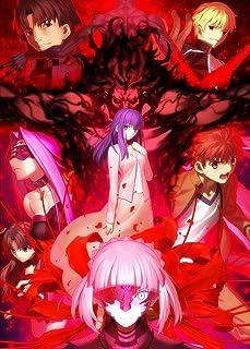 劇場版「Fate/stay night [Heaven's Feel] II.lost butterfly」(通常版) [Blu-ray]