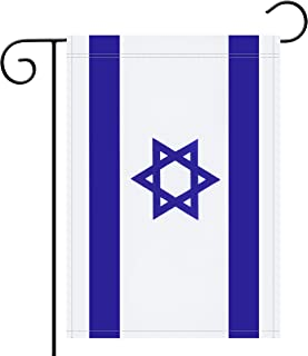 Garden Flag Israel Israeli Garden Flag,Garden Decoration Flag,Indoor and Outdoor Flags,Celebration Parade Flags,Anniversary Celebration, National Day,Double-Sided.