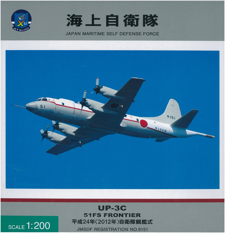 ANA Handels 1 200 UP-3C Atsugi 51FS Frontier 2012 Self-Defense Forces Flottenschau