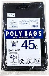 オルディ ゴミ袋 黒 45L 厚み0.04mm ポリバッグ ビジネス ポリ袋 P-49 10枚入