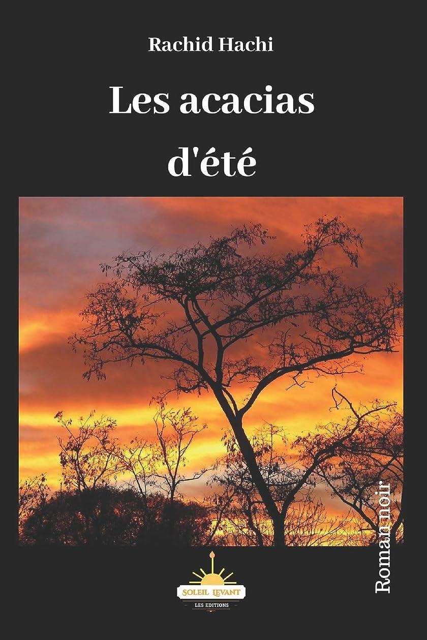 申込み写真を撮る親密なLes acacias d'été: Une enquête de l'inspecteur Mahad