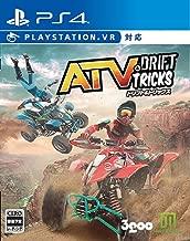 3goo ATV Drift & Tricks SONY PS4 PLAYSTATION 4 JAPANESE VERSION