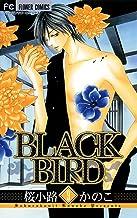表紙: BLACK BIRD(9) BLACK BIRD (フラワーコミックス)   桜小路かのこ