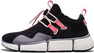 NikeLab Pocketknife DM Men's Shoes (8)