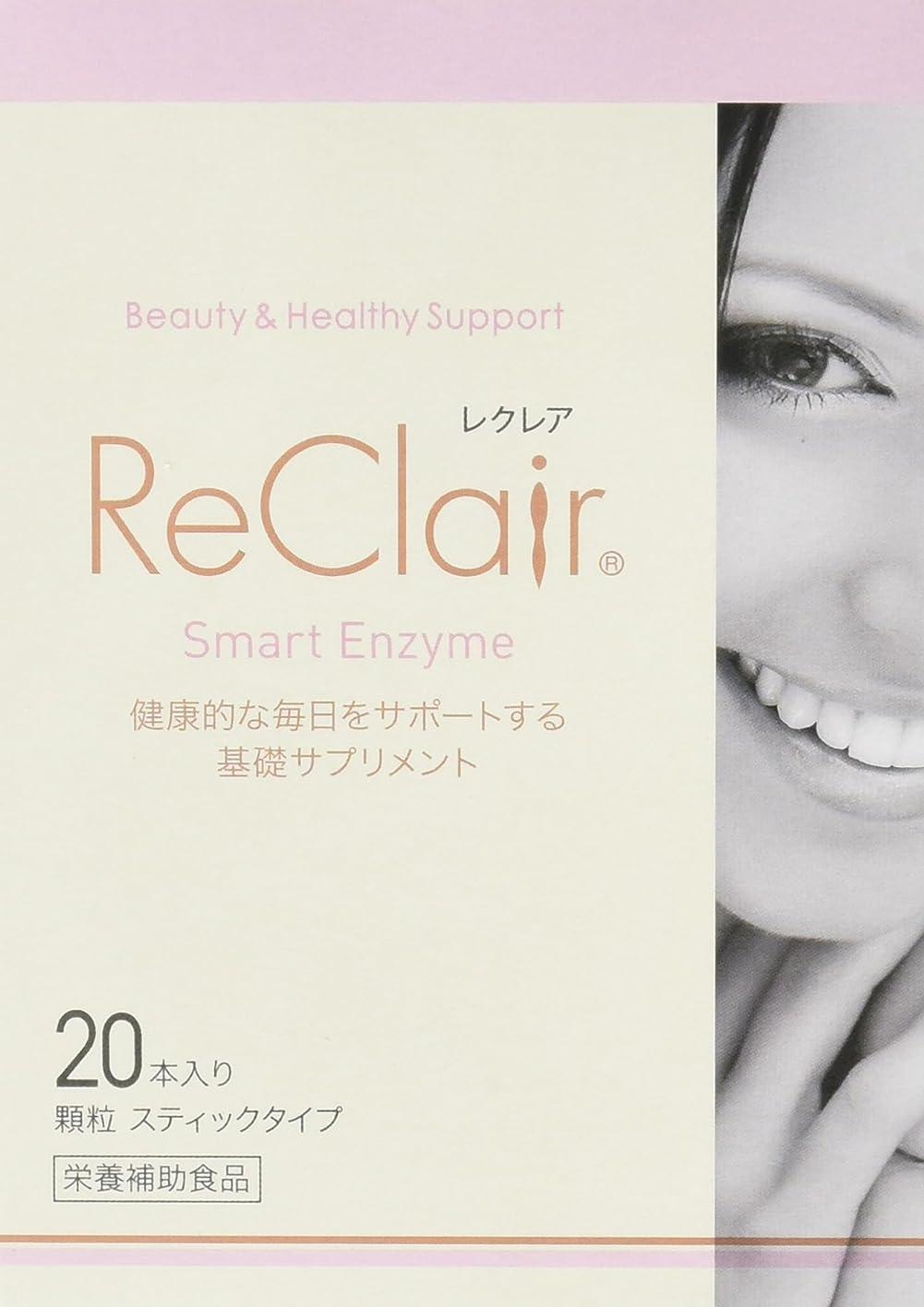 ジェム鎮静剤罰するReClair(レクレア) 10箱セット (2g×20本)