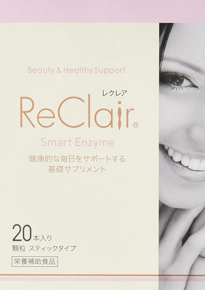 悲観的ファイバ動くReClair(レクレア) 10箱セット (2g×20本)