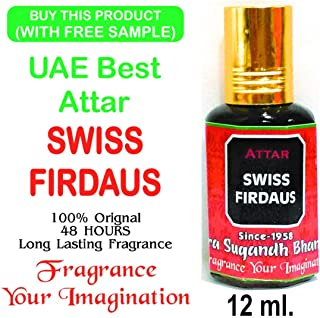 Combo Pack~Free a 30Ml Perfume Spray on Combo (Kesar Chandan, KASTURI, Kesar)+ Swiss Firdaus Saudi Attar 12 ml. Attar Firdaus Perfumes for Men 24 HOUR'S Long Lasting Perfume 100% Original UAE