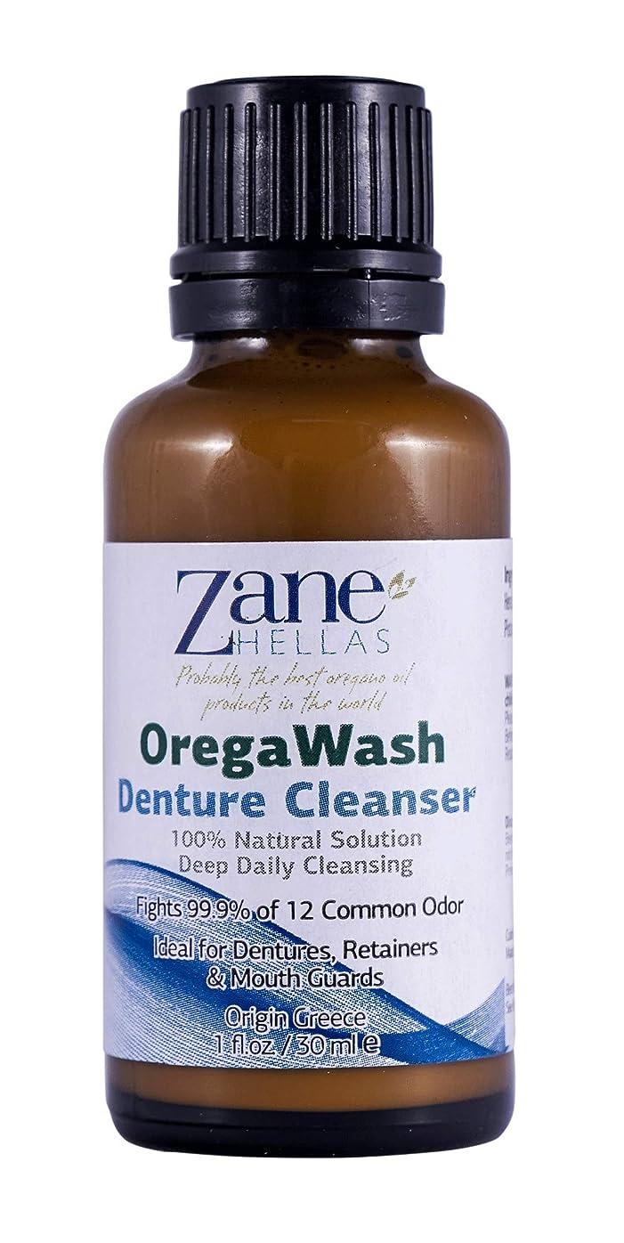 港寄付する不快なZane Hellas Oregawash Denture Cleaner