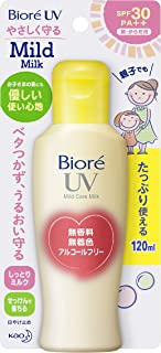 Biore SARASARA UV Mild Care Milk Sunscreen 120ml SPF28 PA++ for Face and Body (japan import)