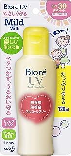 Biore Sarasara UV Mild Care Milk Sunscreen SPF 28 Pa++ for Face and Body, 4.05 Fluid Ounce