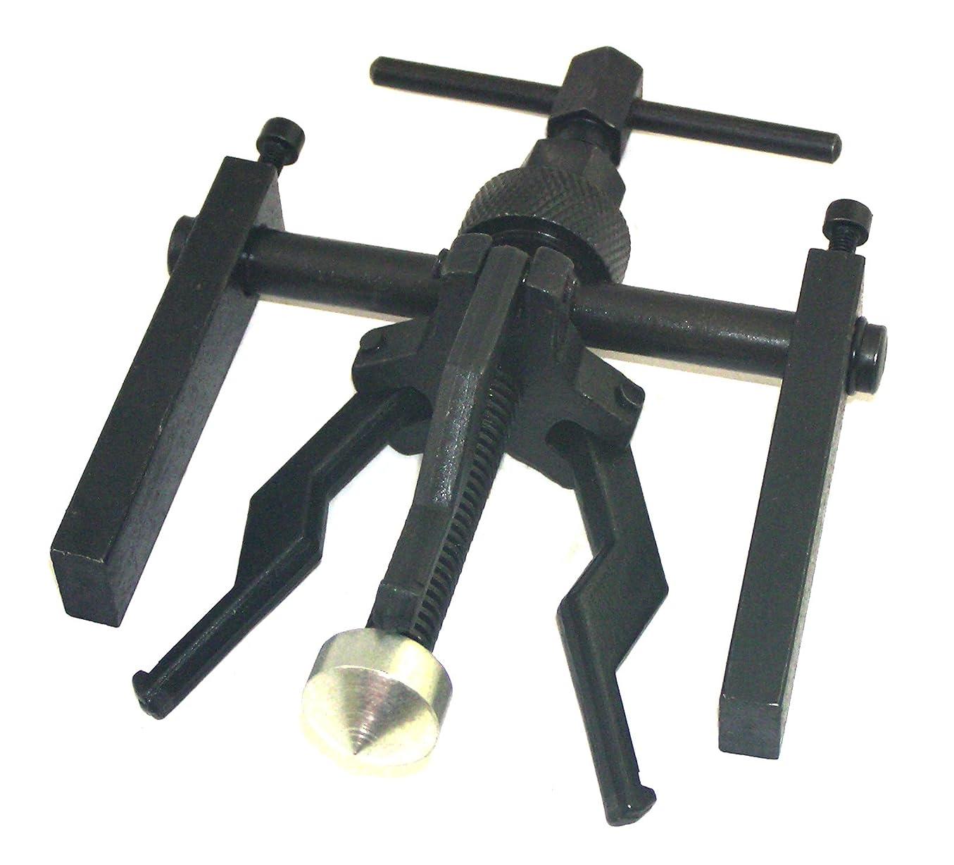 3本爪 パイロット ベアリング プーラー 適応 サイズ 内径 12 ~ 38 mm DIY 整備 ツール A033