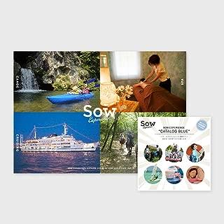 SOW EXPERIENCE(ソウ・エクスペリエンス) 目録・A3景品パネル付き 体験型カタログギフト 総合版カタログBLUE