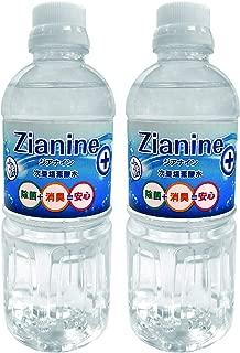 ジアナイン Zianine 次亜塩素酸水 200ppm 500ml×2本セット