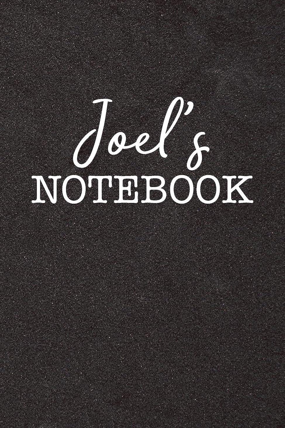 甘くする既婚位置するJoel's Notebook: Personalized Scrapbook for Men