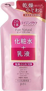 Pure NATURAL(ピュアナチュラル) エッセンスローション リフト (つめかえ用) 200mL