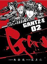 GANTZ:E 2 (ヤングジャンプコミックス)