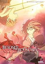 beyond the boundary kuriyama