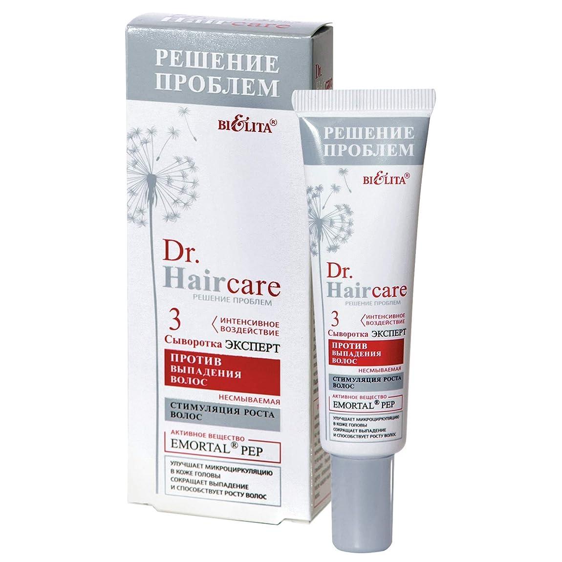 後継薬剤師家事をするBielita & Vitex | Serum for Hair Loss | Dr. Hair care | EXPERT for Hair Loss | 30 ml