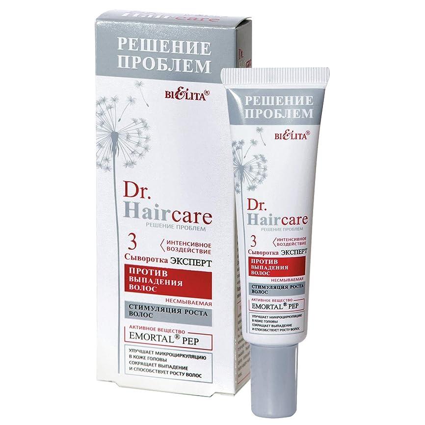 タンカーコミュニケーションエイズBielita & Vitex   Serum for Hair Loss   Dr. Hair care   EXPERT for Hair Loss   30 ml