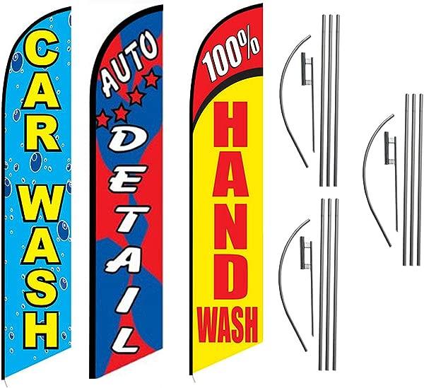 洗车汽车细节 100 手洗包 3 广告羽毛横幅俯冲旗帜套件地面尖刺