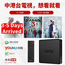 (3-5 Day Arrived) FUNTV 2020 2GB RAM+16GB ROM Chinese...
