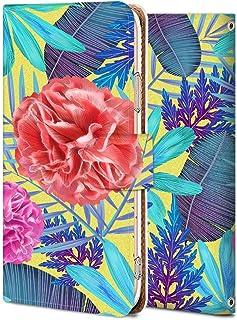 Huawei P40 Lite 5G ケース 手帳型 カバー スマホケース おしゃれ かわいい 耐衝撃 花柄 人気 純正 全機種対応 熱帯花卉 ファッション シンプル フラワー 6660924