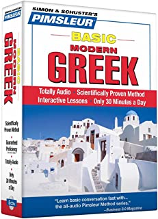 learn to speak greek audio