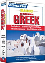 Pimsleur Greek (Modern) Basic Course - Level 1 Lessons 1-10 CD: Learn to Speak and Understand Modern Greek with Pimsleur L...