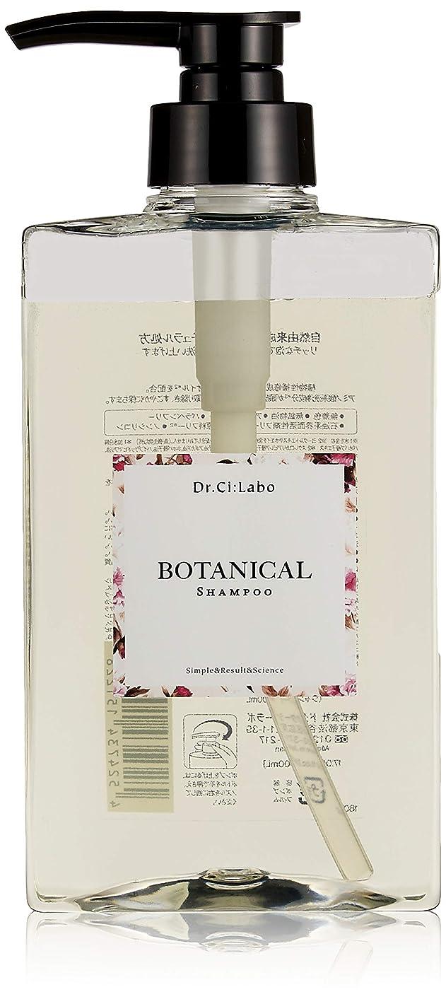 多様体モディッシュ震えドクターシーラボ ボタニカルシャンプー500mL ローズの香り