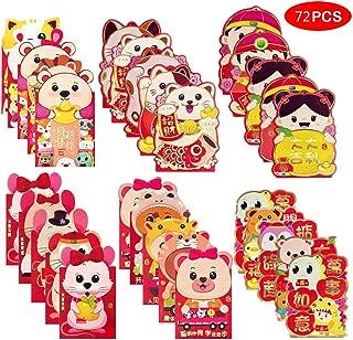Hongbao中国の赤い封筒、2020年の中国の旧正月マウス香港バオライ参照ラッキーマネーパケット、30個、結婚式、新年エッセンシャル,A