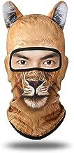 leopard ski mask