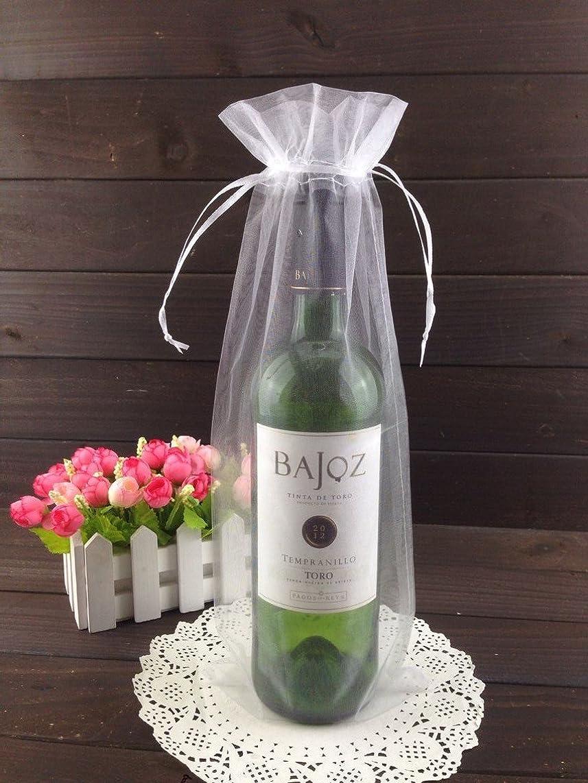 50pcs Organza Wine Bottle Cover Wrap Gift Bags Christmas/Wedding Plain Organza Pouch (White)