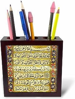 3dRose ph_162528_1 伊斯兰苏珊阿拉伯文本穆斯林复古艺术 Abdullah Edirnevi-Arabian Qur'an Prayers-Islam-瓷砖笔架,12.70 cm