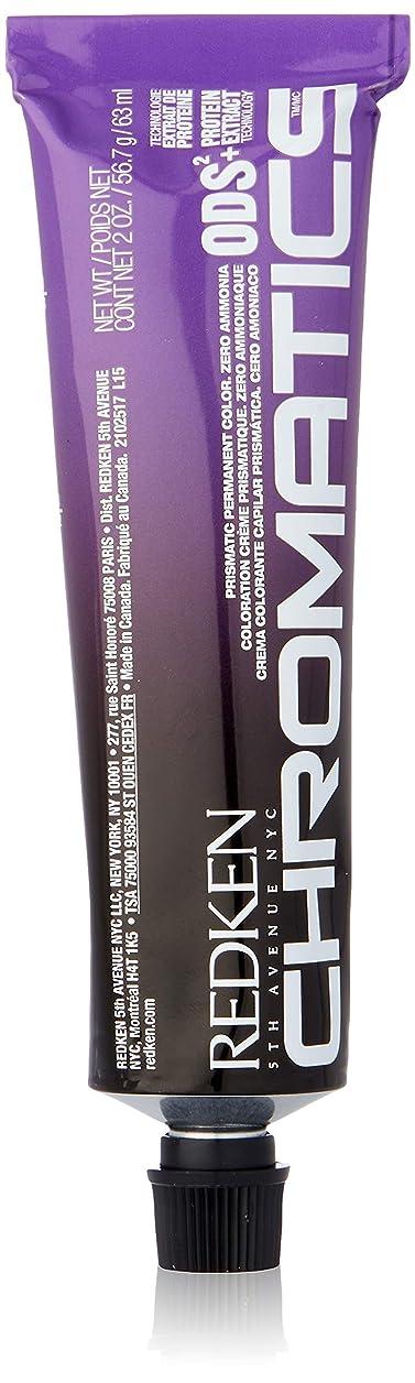変化無意識病的REDKEN ユニセックスのためレッドケン色彩プリズマティックヘアカラー、2オンス 4m(4.8)/モカ/モカ