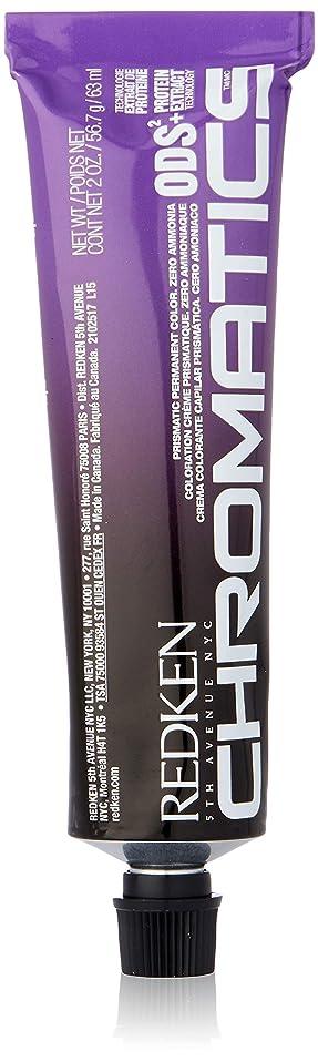 命題命令的不毛REDKEN ユニセックスのためレッドケン色彩プリズマティックヘアカラー、2オンス 4m(4.8)/モカ/モカ