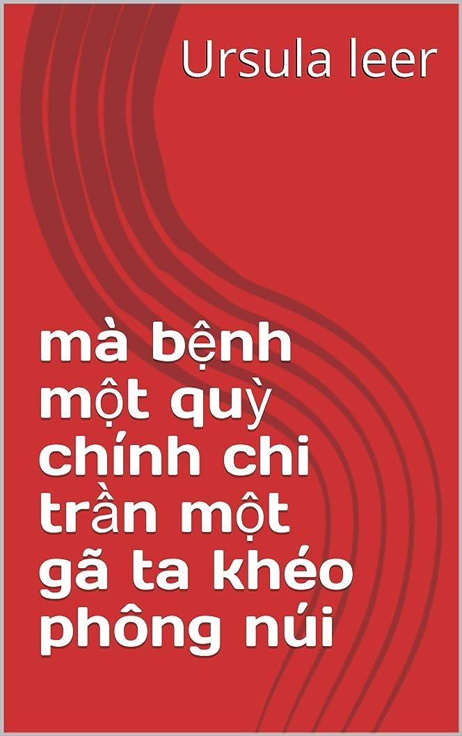 些細これまで航空会社mà b?nh m?t qu? chính chi tr?n m?t g? ta khéo ph?ng núi (Spanish Edition)