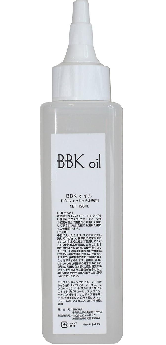 氷トランジスタ乞食BBK oil