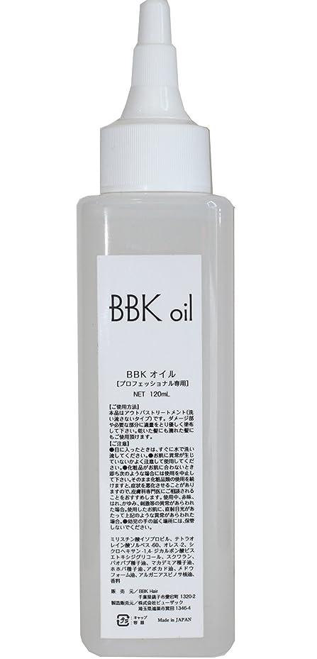 練習確保する耐えられないBBK oil