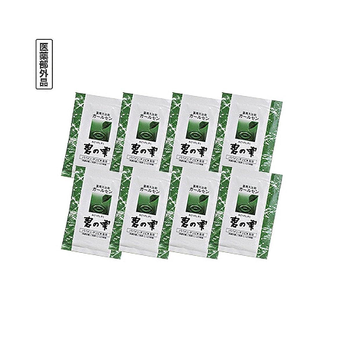 カプセル病気の患者東海美商 薬用入浴剤ガールセン 碧の雫 20g×8包 お試し版