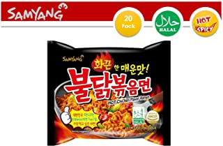 samyang ramen chicken