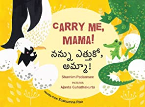 Carry Me, Mama! / Nannu Ettuko, Amma !