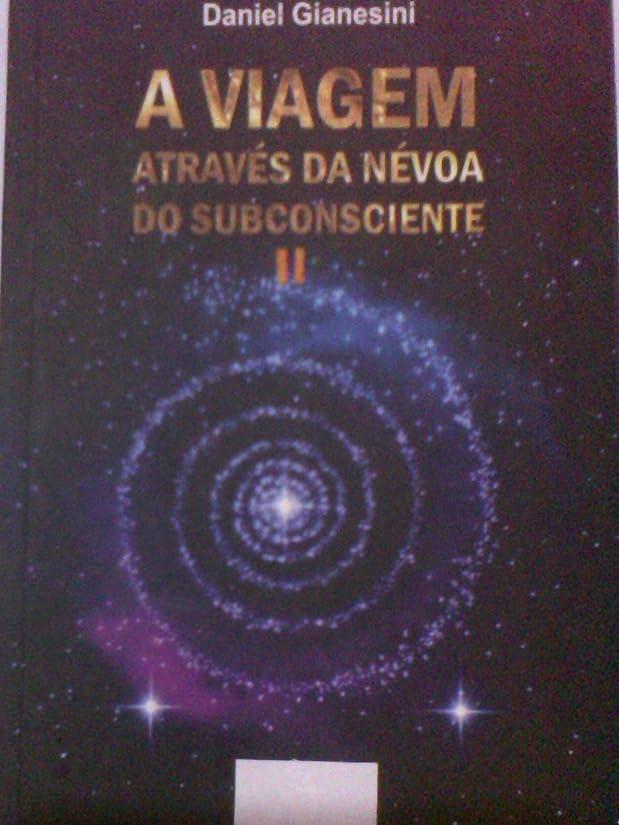 パッド領収書酔ったA Viagem Através da Névoa do Subconsciente II (2) (Portuguese Edition)