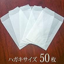 グラシン封筒 中サイズ(たて)50枚 114×162mm 白無地 平袋 バッグ ポストカードサイズ