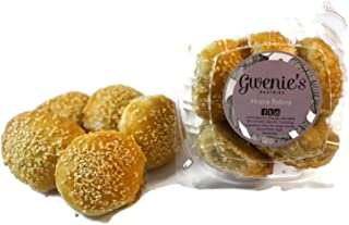 Gwenie's Pastries, Hopia Baboy Filipino Pastry (1 Pack/5 pieces per pack) Consume within 5 days or refrigerate