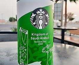 كوب مطبوع عليه يوم سعودي الوطني 2021 من ستاربكس
