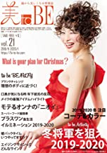 美 to BE vol.21