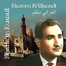 Khafla in Kuwait